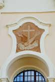 Костёл Вознесения Пресвятой Девы Марии