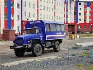 Почта она и в Арктике почта. Источник фото: Интернет.