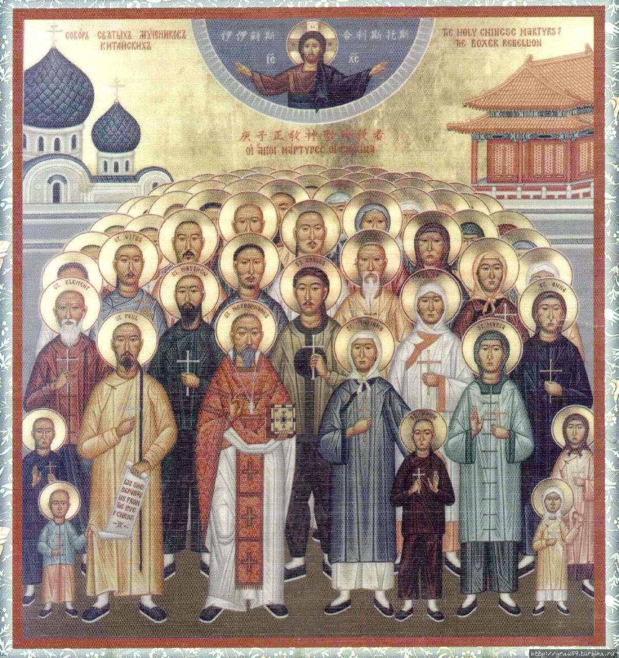 Собор Китайских великомученников