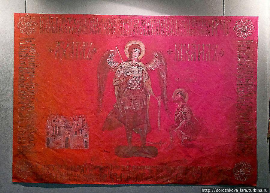 Знамя Нижегородского ополчения