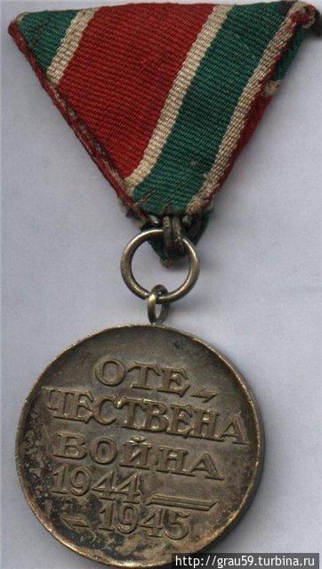 Так выглядит болгарская медаль