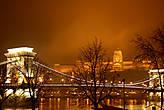 Будайская крепость и Цепной мост Сечени