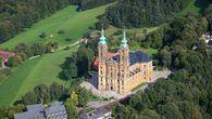 Базилика Фирценхайлиген, фото из нета