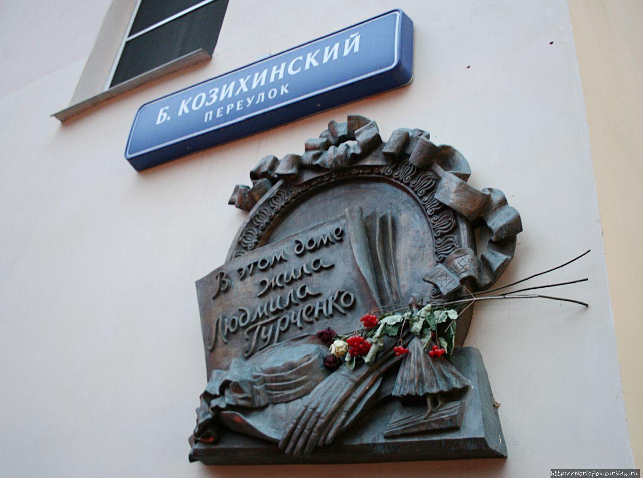 Знакомьтесь — Люся Гурченко Москва, Россия