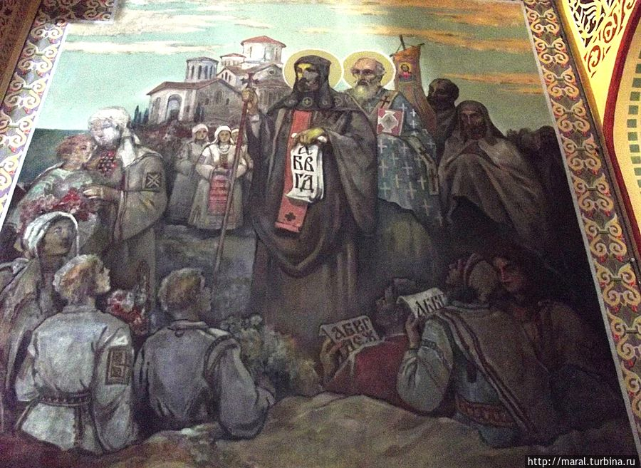 Святые братья Кирилл и Мефодий в IX веке принесли болгарам славянскую азбуку