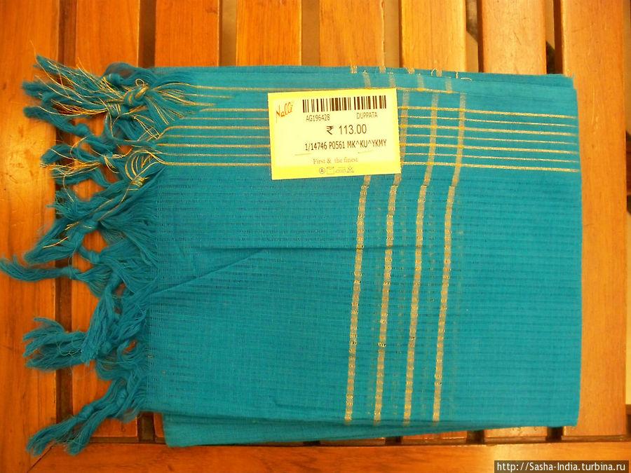 Помимо сари можно купить разные аксессуары к ним (шарфики и пр.)