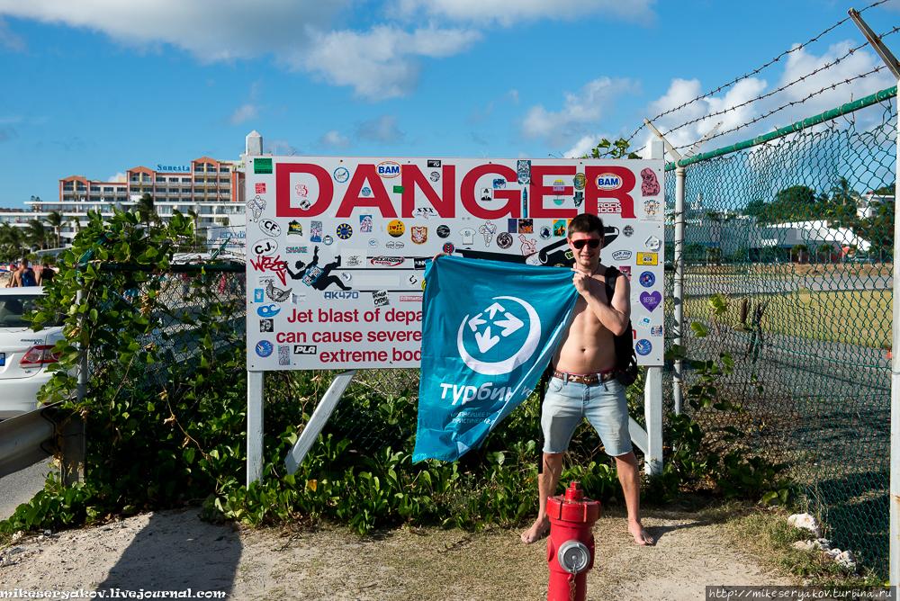 Самый известный карибский остров Синт-Мартен (Нидерланды)