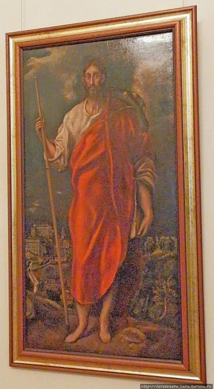 Теотокопулос, Доминикос (Эль Греко) (1541-1614)