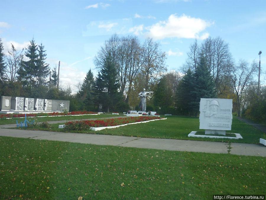 Мемориал в Жиздре