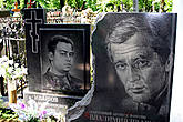 Владимир Ивашов с сыном