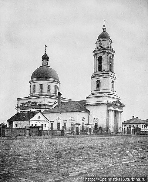 Фото 1882 года (из интернета)
