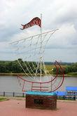 Город Павлово расположен на правом берегу реки Оки на Перемиловских горах, в 79 км от Нижнего Новгорода.