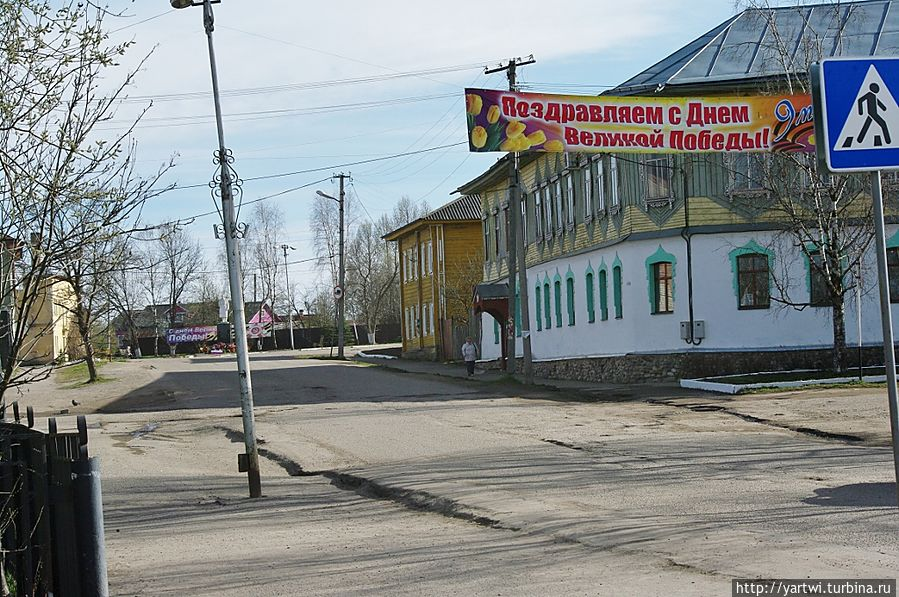 Вид проспекта Свободы от санатория. Солигалич, Россия