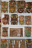 Ритуальные маски племени майя.