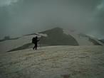 Кушонский перевал
