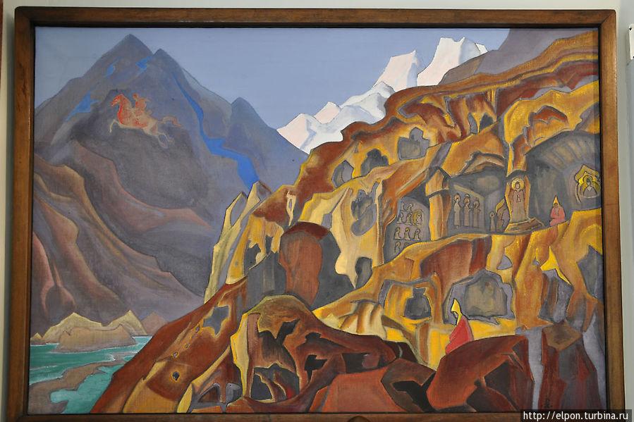 Святые пещеры, 1932