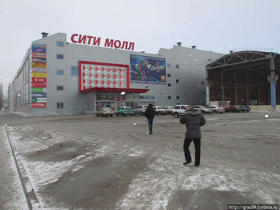 Сити молл саратов 14 фотография