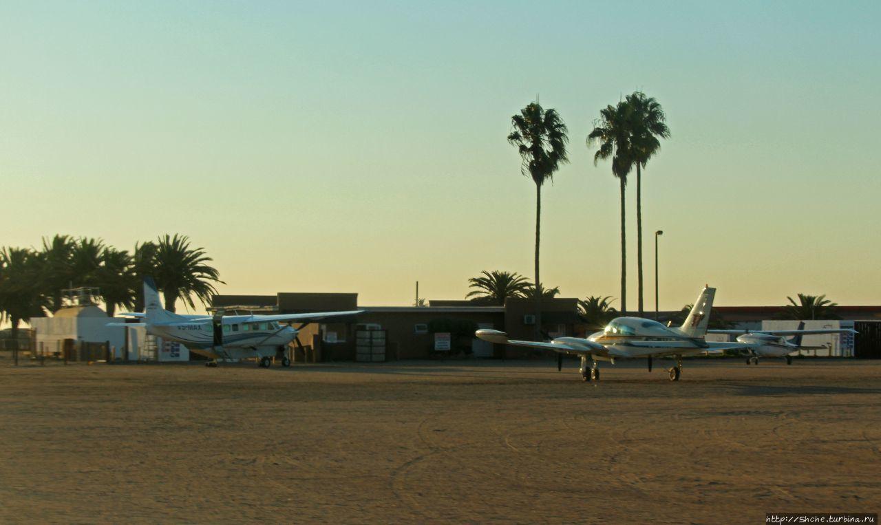 Аэропорт Свакопмунд Свакопмунд, Намибия