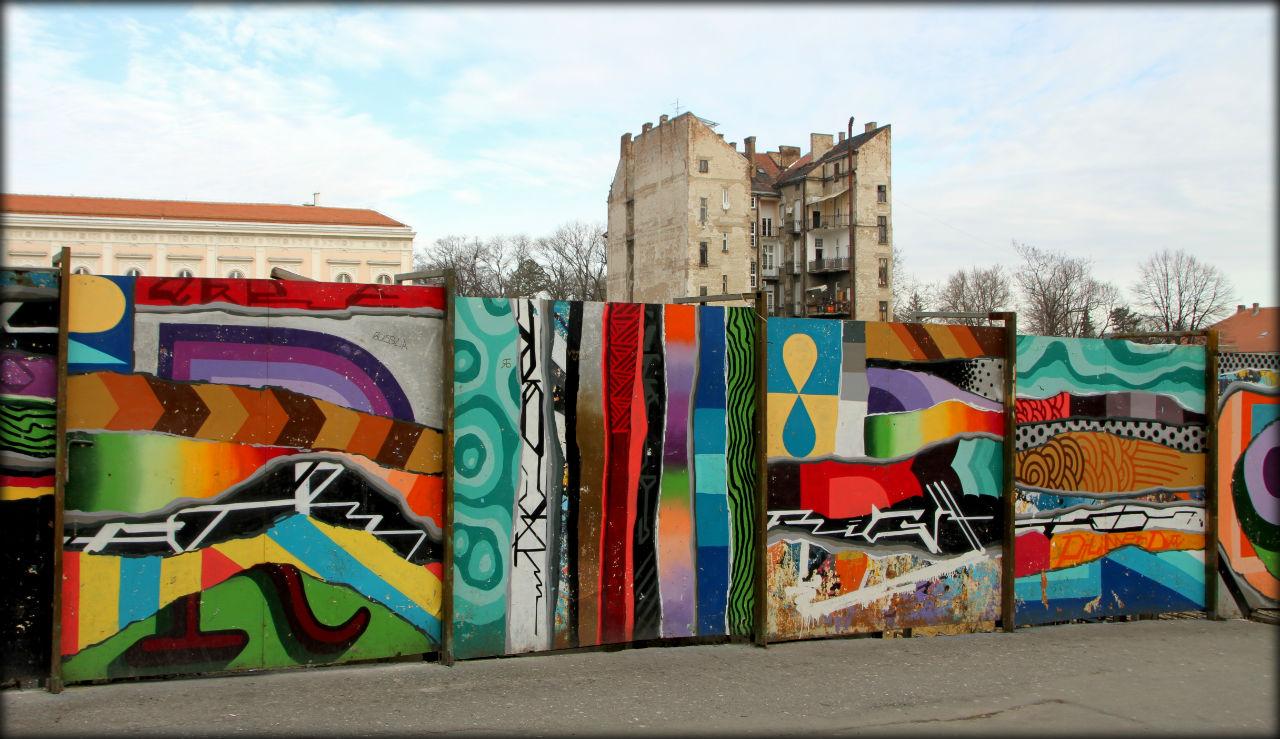 знакомства в белграде сербия