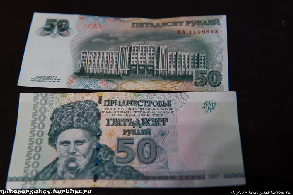 Приднестровье. Назад в СССР Тирасполь, Приднестровская Молдавская Республика