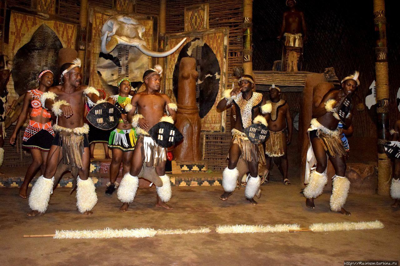 В гостях у зулусов Эшове, ЮАР