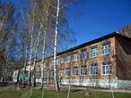 Средняя школа №1.