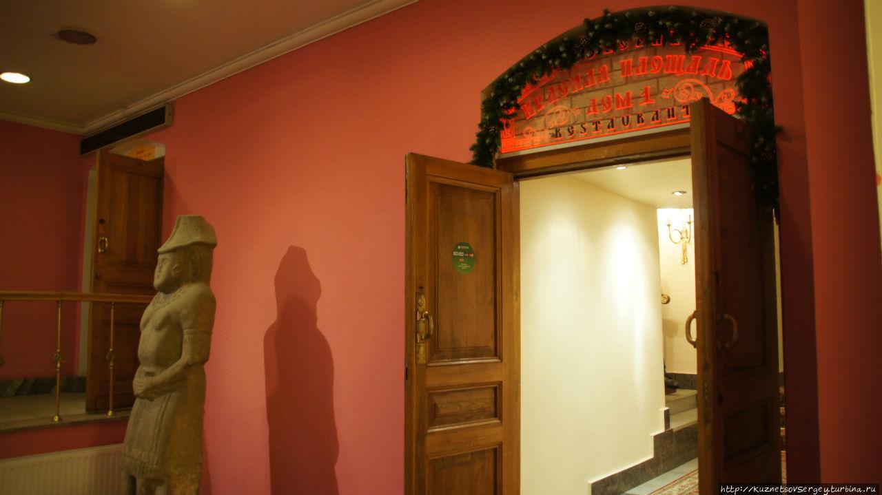Ресторан Красная площадь, дом 1 Москва, Россия