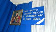 музей М.Ю.Лермонтова