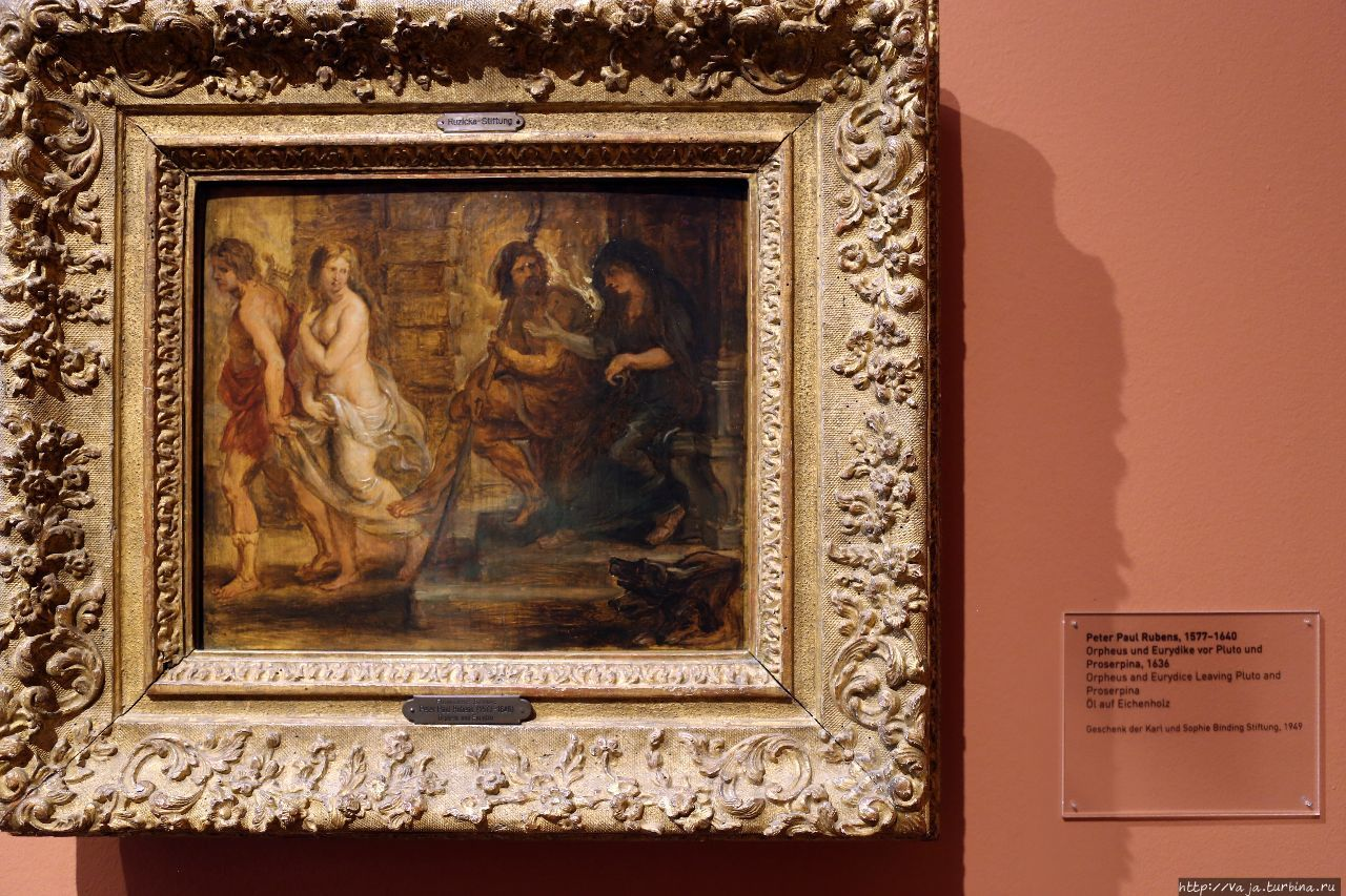 Художественный музей Кунстхаус.  Третья часть Цюрих, Швейцария