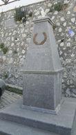 Памятник посвящённый второй мировой