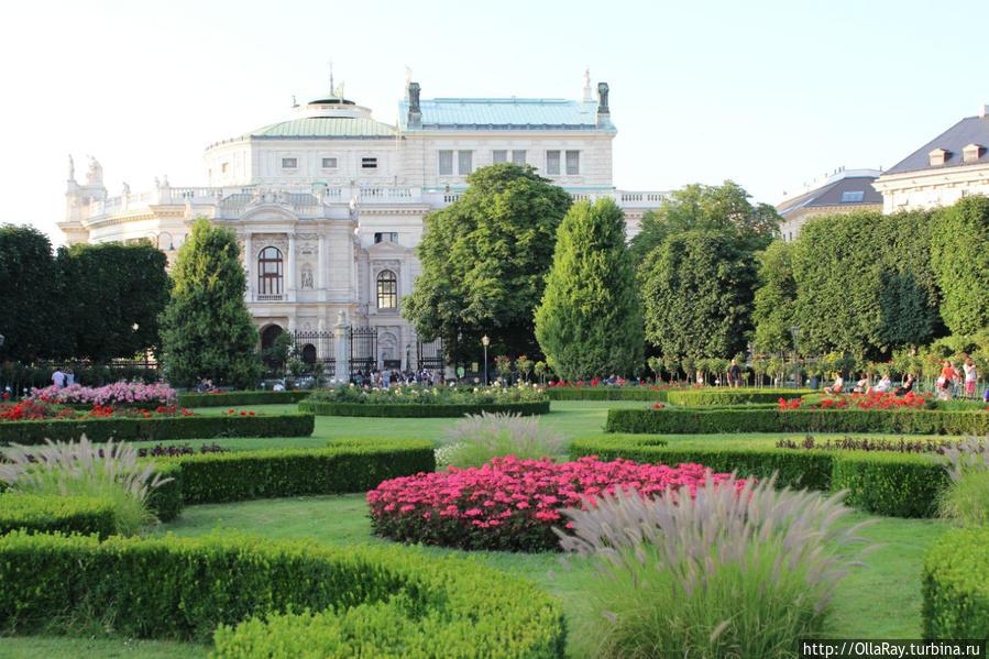 Фольксгартен Вена, Австрия