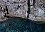 Пещерный синот.