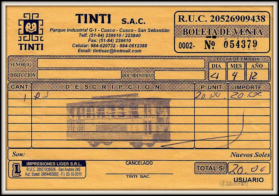 Мой билет.