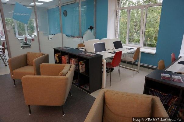 компьютерный зал Иностранки
