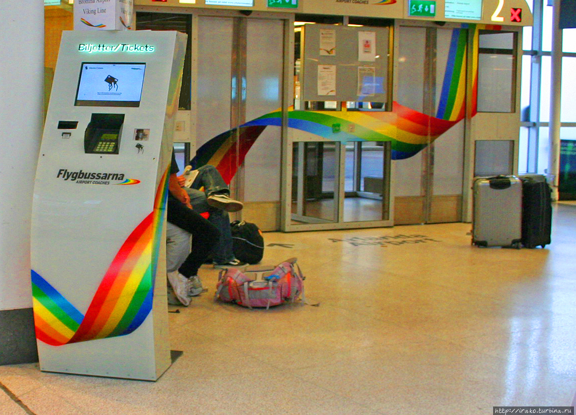 Автомат, в котором надо купить билет на Flyggbussarna — стоит примерно 100 крон или 10 евро, платить по карточке. если в кассе — то можно наличными. Евро НЕ принимают.