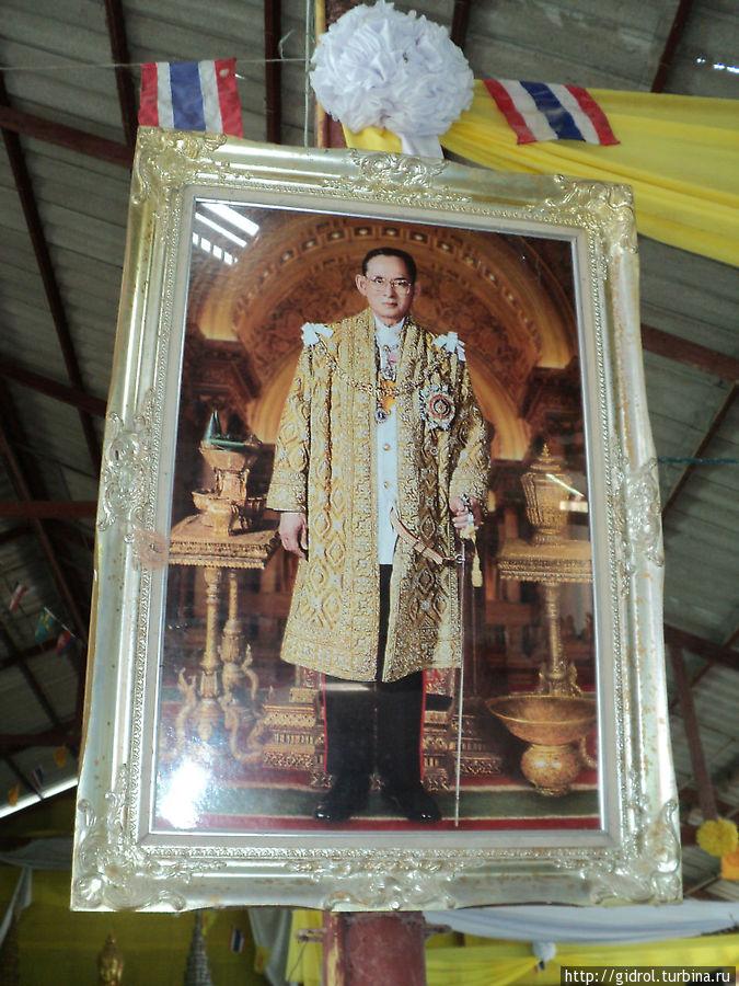 Портрет Короля Таиланда.