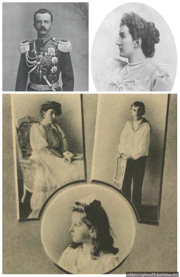 Великий князь Петр Николаевич, его жена Милица Черногорская и дети.