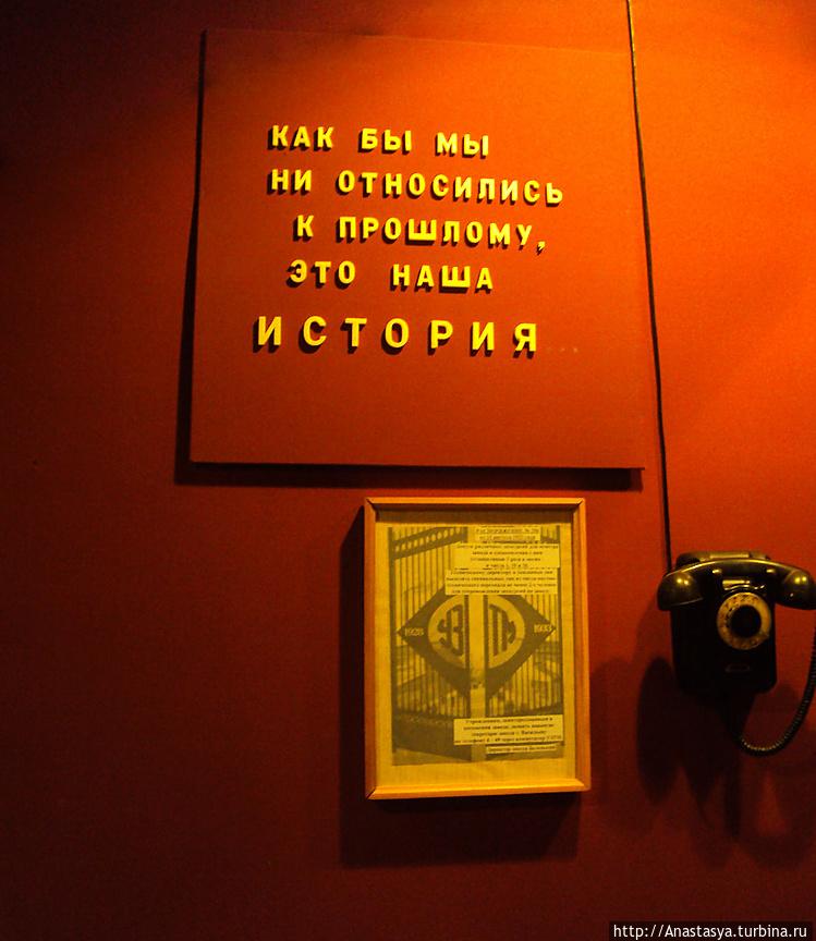 Табличка перед входом в м