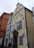 Младший брат (дом зелёного цвета ) появился в XVIII веке.