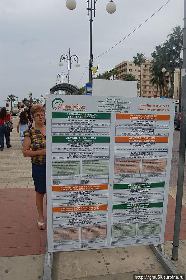 Расписание междугородных автобусов на остановке Финикудос