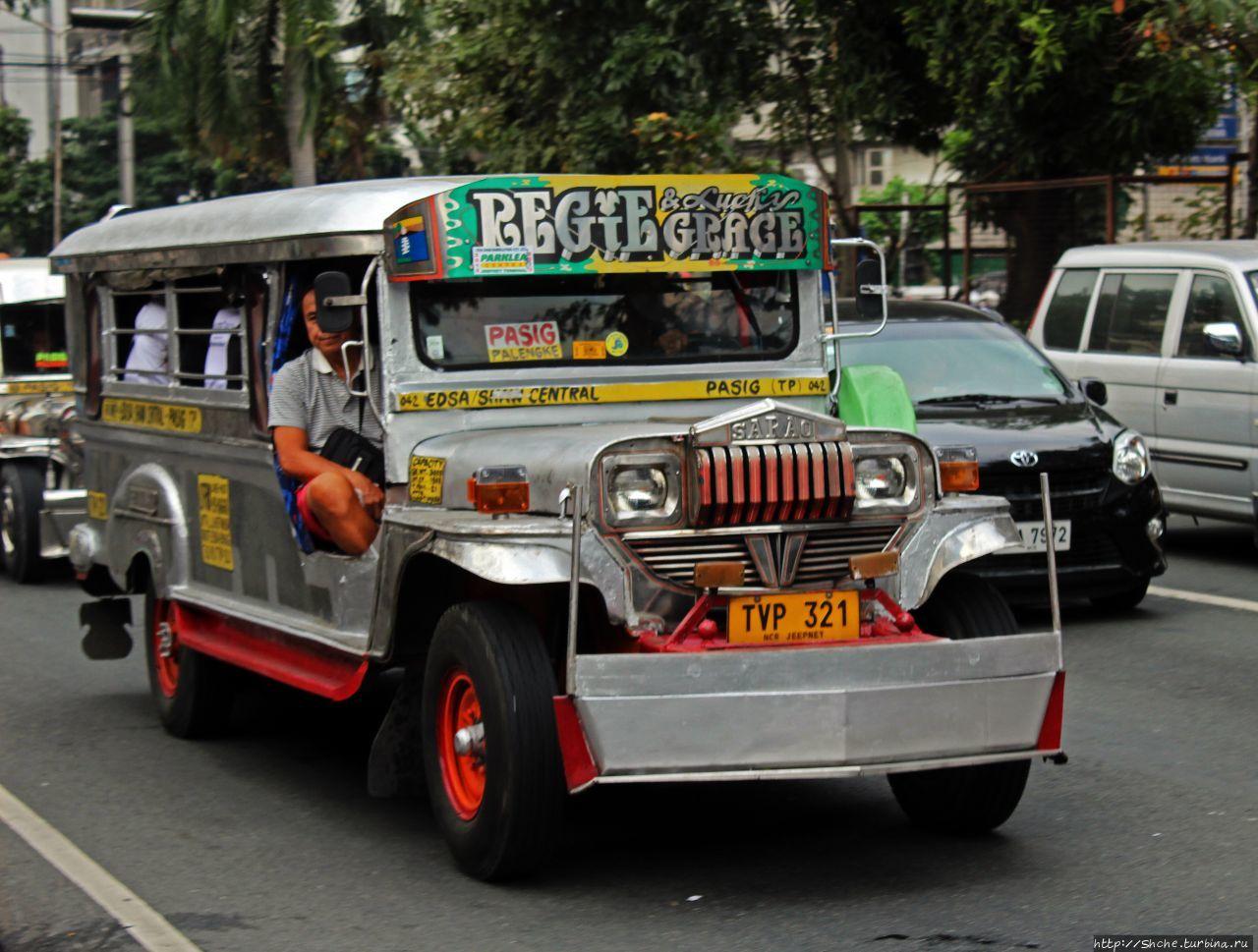 Гордость автопрома — главная достопримечательность Филиппин Филиппины