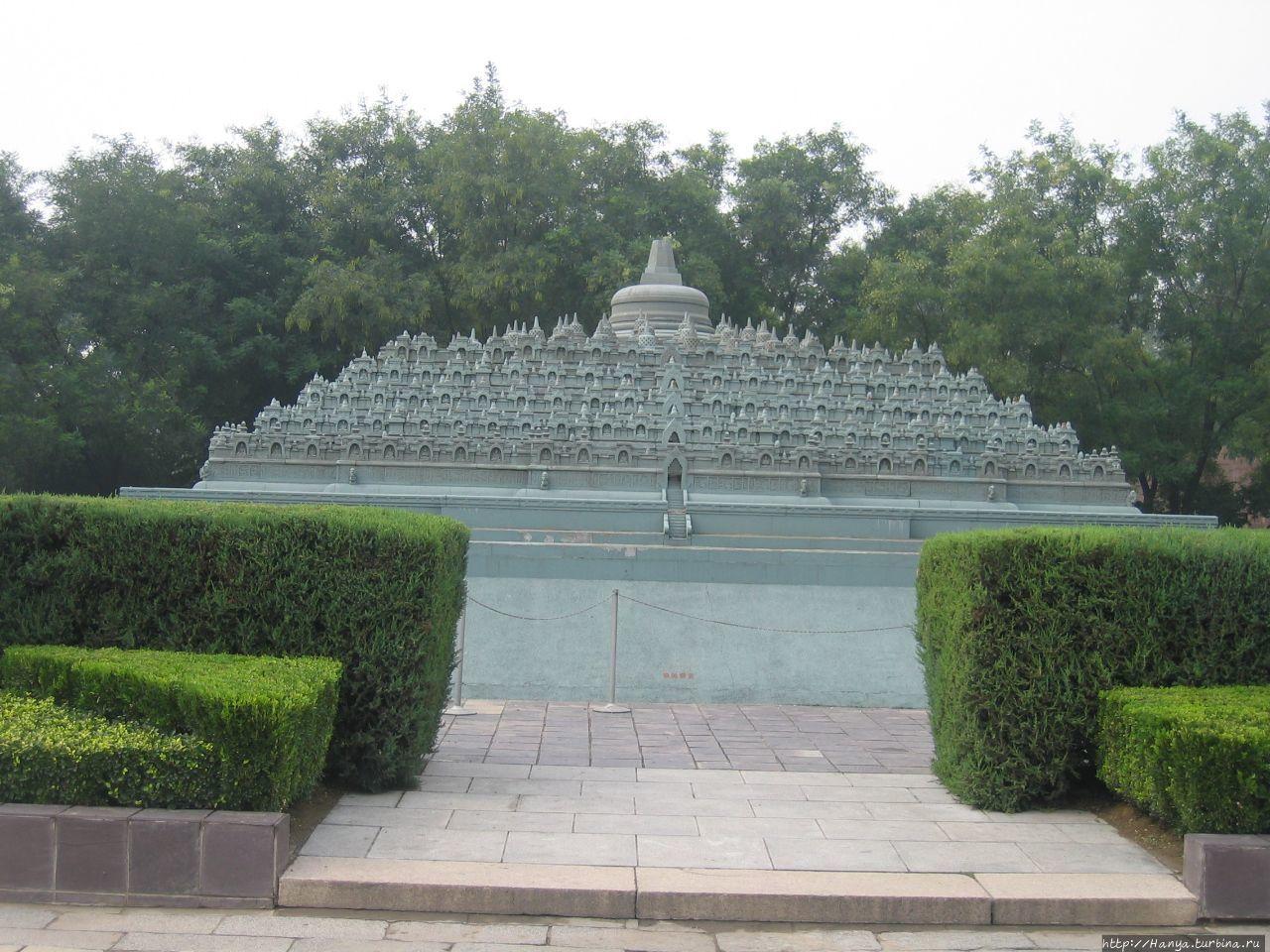 Пекин. Парк Миниатюр.Индо