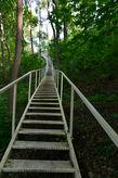 Лестница, ведущая к Свято-Успенскому монастырю