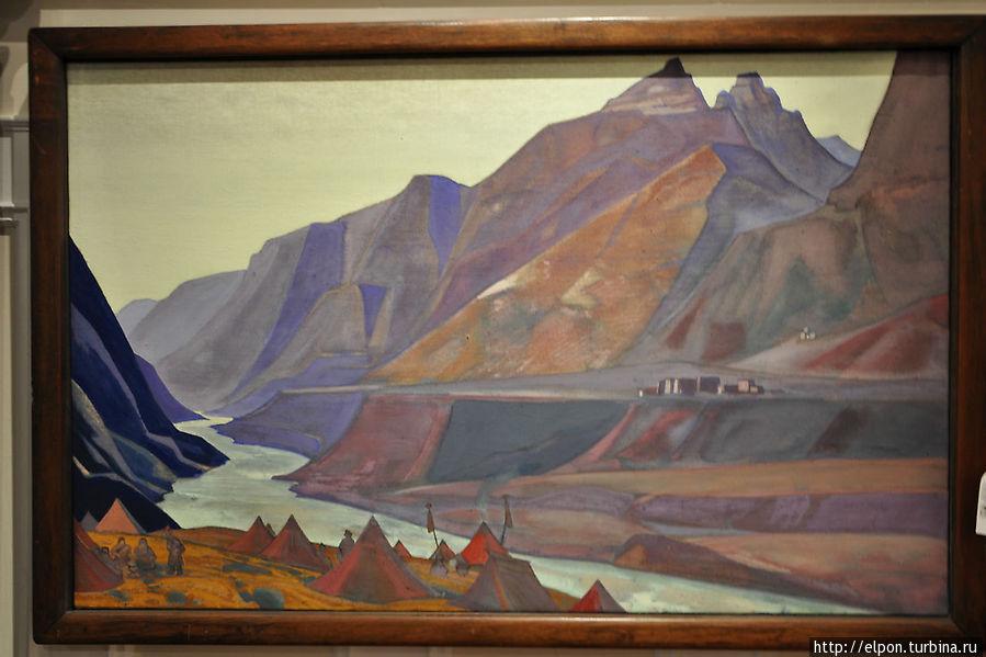 Стан в Коксаре, 1932