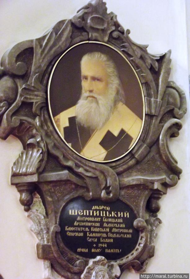 Митpополит Андpей Шептицкий — духовный лидер униатской церкви в первой половине ХХ века