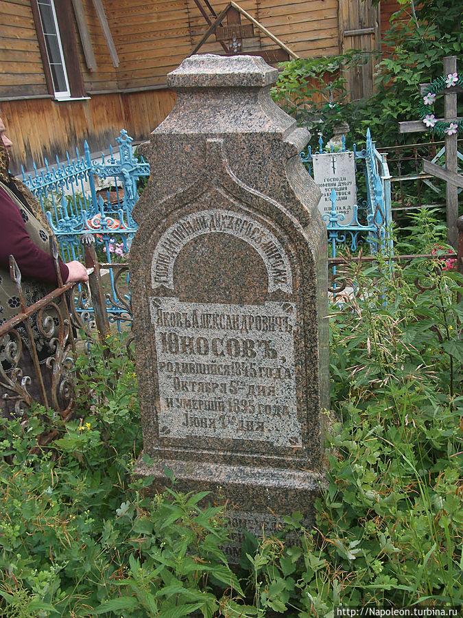 Сохранилось и несколько старых могилок, к которым я питаю маленькую слабость