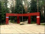 В Катынском лесу было расстреляно не менее 20000 человек