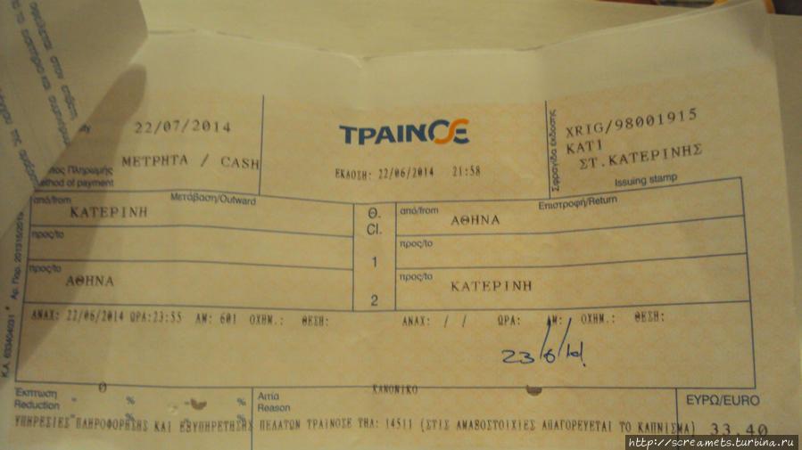 7) Приложение к билету