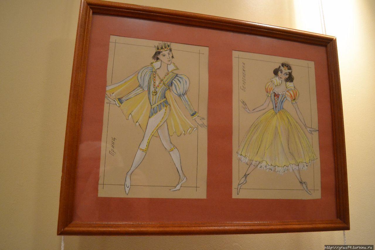 Выставка эскизов Ольги Колесниковой Саратов, Россия