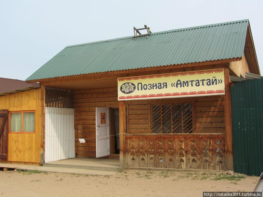 Закусочная Амтатай, достаточно популярное место, но хуже чем Юрта и Волна.